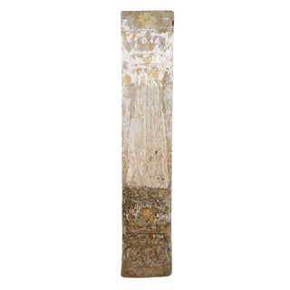 South East Asian Sandstone Column