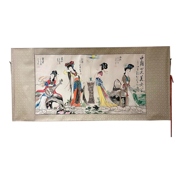 """Vintage """"Four Beauties"""" Chinese Silk Scroll Painting For Sale"""