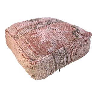 Moroccan Wool Square Unstuffed Pouf For Sale