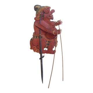Indonesian Shadow Puppet, Wayang Kulit, Semar