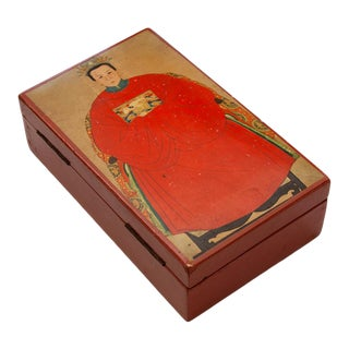 Vintage Mottahedeh Chinese Empress Xiaovichun Decorative Box For Sale