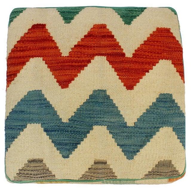 2010s Arshs Corrine Ivory/Rust Kilim Upholstered Handmade Ottoman For Sale - Image 5 of 8
