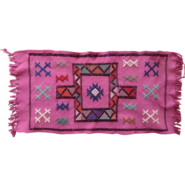 MoroccanTribal Motif Small Pink Rug - 1′6″ × 3′ - Image 1 of 8