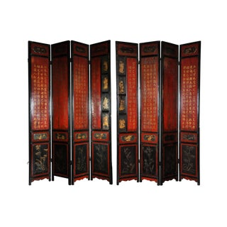 Chinese Eight-Panel Floor Screen For Sale