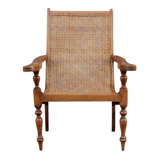 Antique Cane Plantation Chair