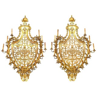 French Empire Style Ormolu Shield Form Wall Lights - a Pair For Sale