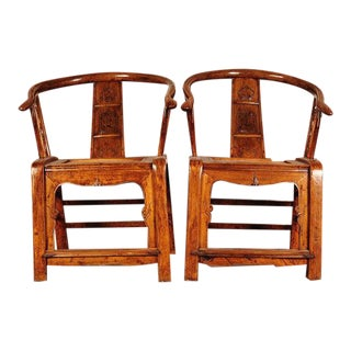 Chinese 19th C. Carved Elm Wood Horseshoe Chairs - A Pair