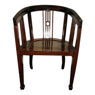 Antique Asian Side Chair For Sale