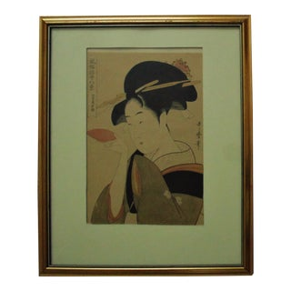Early 20th Century Antique Japanese Geisha Girl Woodblock Print For Sale