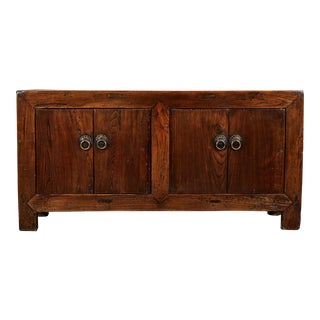 19th C. Chinese Four Door Sideboard For Sale