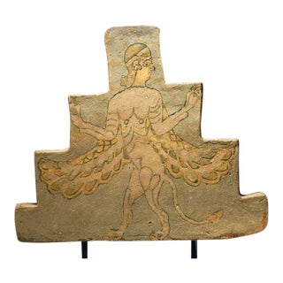 Assyrian Glazed Brick Tile Depicting a Mythological Creature For Sale