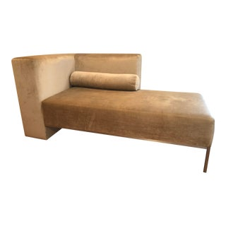 1980s Vintage Retro Sleek Champagne Chaise For Sale