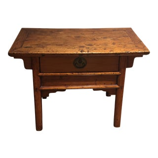 Antique Chinese Console Wine Table For Sale