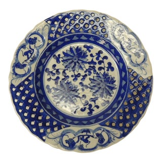 Vintage Blue and White Decorative Wall Plate For Sale