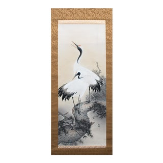 1970s Japanese Cranes Silk Scroll Painting