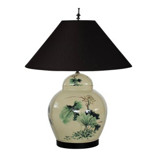 Vintage Asian Style Table Lamp by Chapman