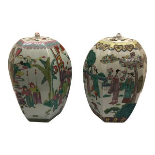 Antique Chinese Complementary Famille Rose Covered Jars - a Pair