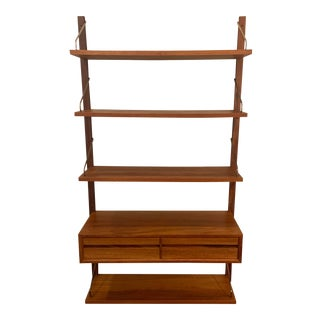 Poul Cadovius Teak Single Bay Royal Wall System For Sale