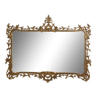 Carvers Guild Highly Carved Frame Gold Mirror For Sale