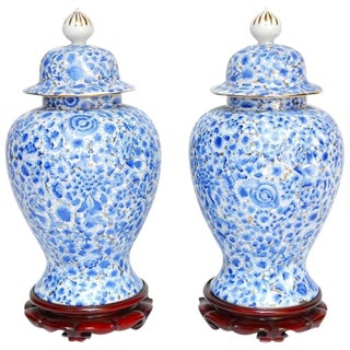 Chinese Porcelain Blue and White Ginger Jars - A Pair