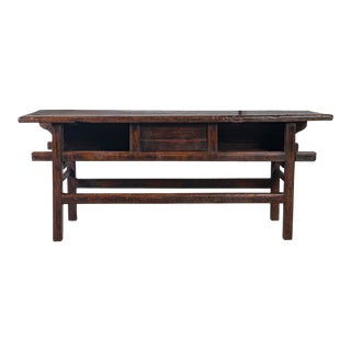Antique Chinese Altar Table, Shanxi Province, Qing Dynasty For Sale
