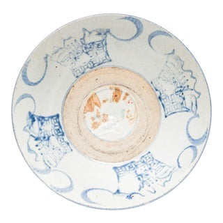 Mid 18th Century Ming Blue and White Plate For Sale