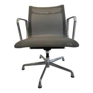 Design Within Reach Mesh Management Chair For Sale