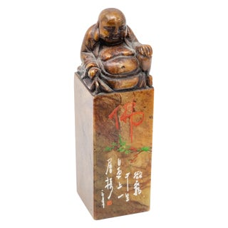 Chinese Soapstone Chop Seal With Shoushan Buddha For Sale