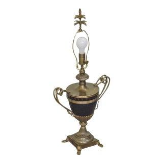 Chapman Vintage Horn & Brass Bouillotte Lamp