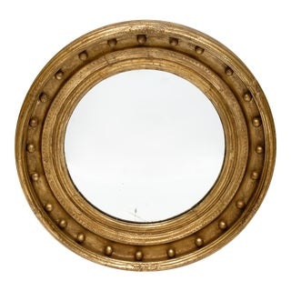 Gold Leafed French Antique Mirror For Sale