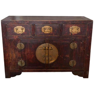 19th Century Elm Coffer Cabinet / Console, Tianjin China For Sale