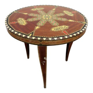 Early 20th Century Vintage Spanish Round Taracea Inlaid Table For Sale