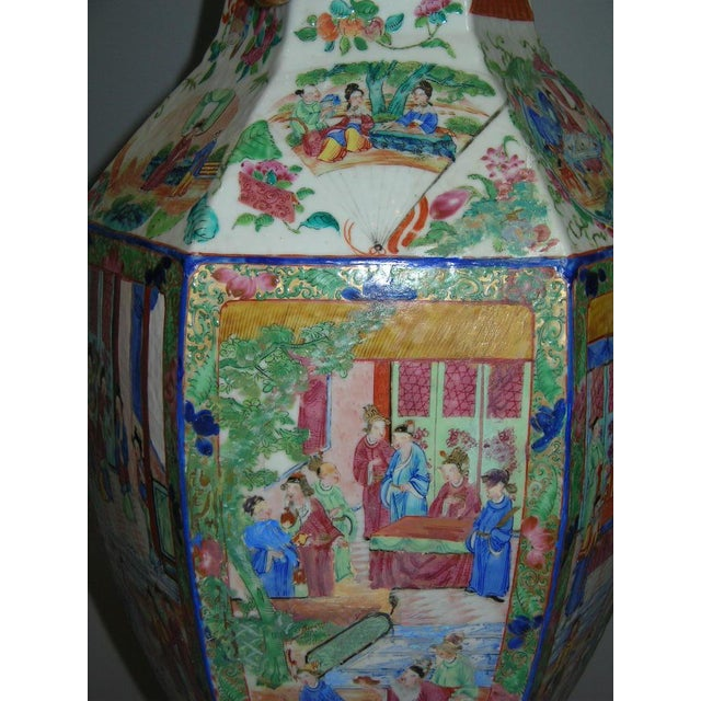19th Century Chinese Famille-Rose Porcelain Vase - Image 6 of 10