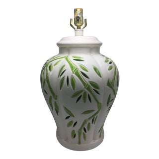 1970s Palm Beach Style Lamp For Sale