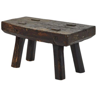 Rustic Bench or Coffee Table For Sale