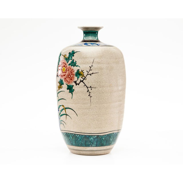 Asian Style Late-20th Century Kutani Square Hand-Painted Vase For Sale - Image 4 of 9