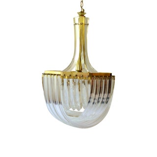 1970's Lucite Chandelier For Sale