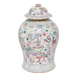 Chinese Famille Rose Porcelain Baluster Jar For Sale