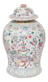Image of Porcelain Bottles and Jars and Jugs
