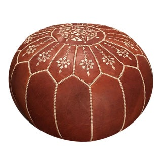 Arch Pouf Ottoman by Mpw Plaza, Brown (Stuffed), Moroccan Leather Pouf Ottoman For Sale