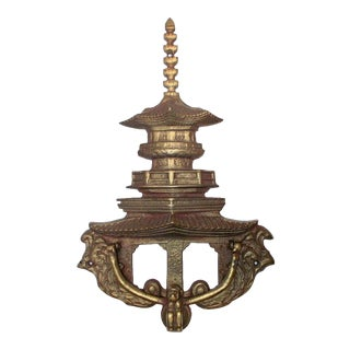 "Monumental 1950s Mid Century Asian Brass Door Knocker 15 X 9.5"" For Sale"