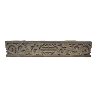 Antique Asian Temple Architectural Relief Carved Stone Frieze Panel For Sale