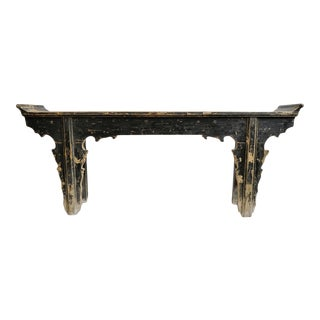 Antique Shanxi Hall Table For Sale