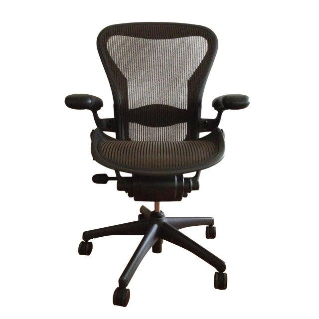 Herman Miller Aeron Office Chair - Image 1 of 5