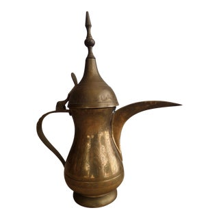Vintage Solid Brass Arabian Coffee Server With Decorative Etching