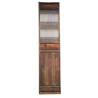 """Chinese Carved Elm Lattice Door Panels 110"""" H Preview"""