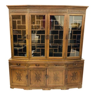 Vintage Asian China Cabinet For Sale