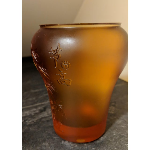 Late 19th Century Chinese Pate-De-Verreibet Amber Crystal Liuli Glass Tea Caddy For Sale - Image 5 of 9