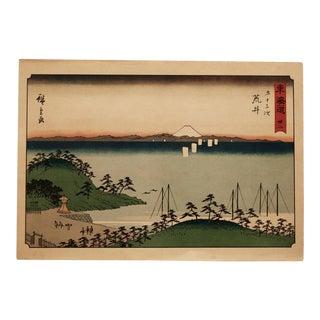 Utagawa Hiroshige Japanese Woodblok Print For Sale