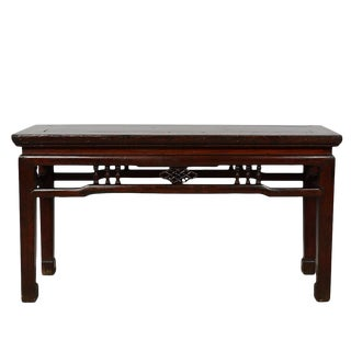 Antique Chinese Long Bench Coffee Table
